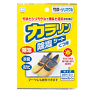 【日本-小久保】鞋用除濕脫臭袋30gx2...