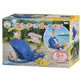 《 森林家族 -日版 》鯨魚遊戲場 / JOYBUS玩具百貨