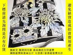 二手書博民逛書店Beautiful罕見Cutout Picture KIRIE by Ohashi Shinobu book fr