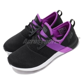 New Balance 訓練鞋 WXNRGNB D 黑 紫 透氣網布 緩震舒適 運動鞋 女鞋【PUMP306】 WXNRGNBD