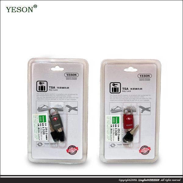 【YESON】歐美海關專用TSA海關鑰匙鎖~加速通關檢驗避免記密碼