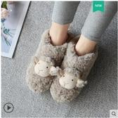 棉拖鞋女居家居厚底棉鞋冬季保暖包跟室內家用情侶秋冬一對拖鞋男 瑪麗蘇