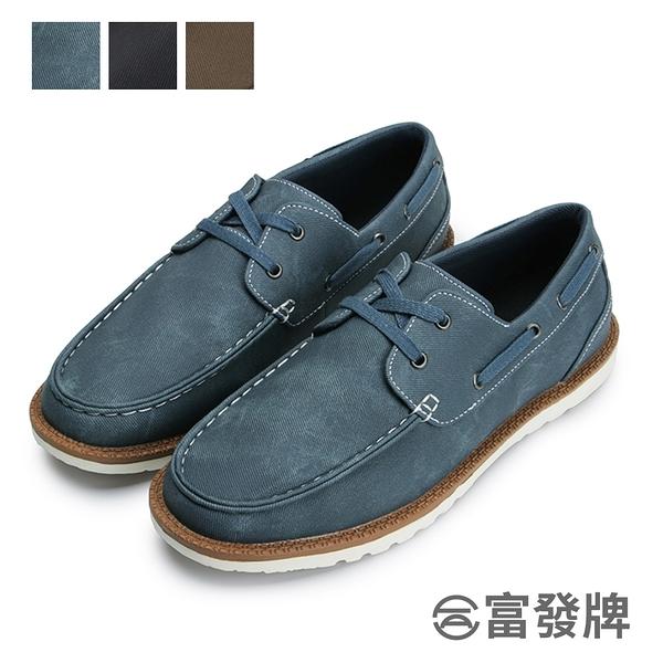 【富發牌】經典英倫帆船鞋-黑/藍/咖 2CU52