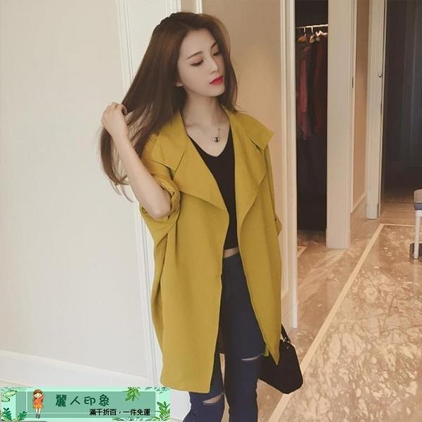 短版外套 春秋季新款韓版風衣女裝中長款短款小矮個子外衣外套大衣寬鬆 麗人印象 免運