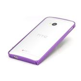 [ 機殼喵喵 ] HTC New One (M7) 801e 新一機 保護框 惡魔鋁合金金屬邊框 紫色