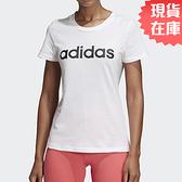 【現貨】Adidas Essentials Linear 女裝 短袖 休閒 慢跑 透氣 白【運動世界】DU0629
