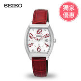 SEIKO精工 太陽能 女錶(V137-0CE0R)SUT289J1