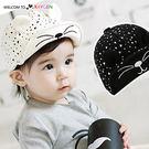 寶寶三角點立體兔子翻沿棒球帽 遮陽帽 鴨舌帽