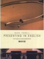 二手書博民逛書店 《PRESENTING IN ENGLISH簡報英語》 R2Y ISBN:9572900706│MarkPowell