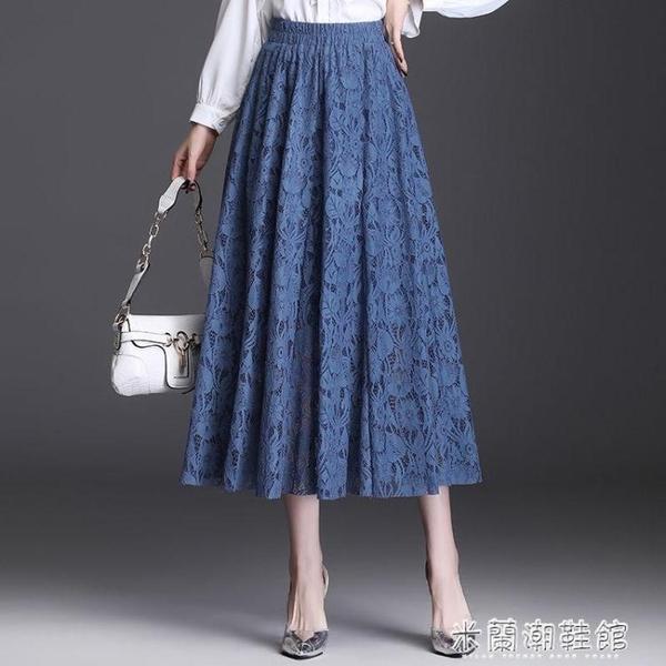蕾絲半身裙 高檔蕾絲半身裙2021春季新款高腰顯瘦a字百褶長裙純色大擺傘裙子 快速出貨