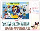 麗嬰兒童玩具館~兒童軌道車玩具-旋轉軌道...