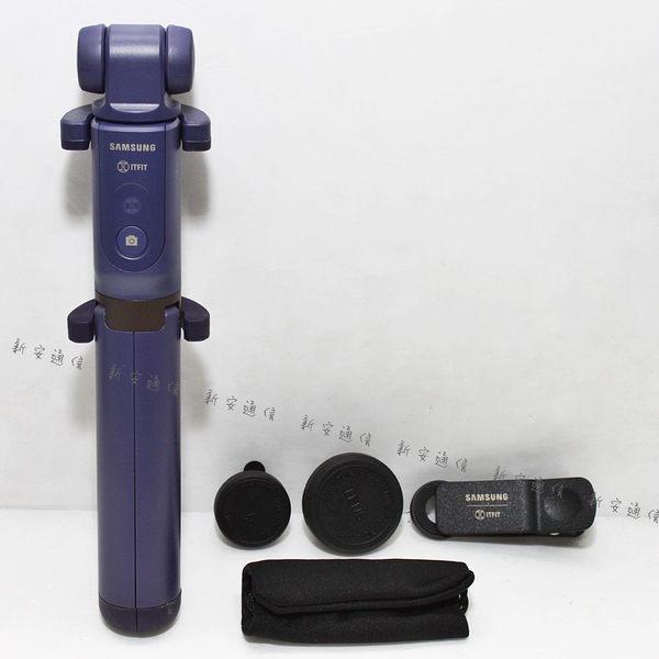 {新安} 原廠公司貨 SAMSUNG ITFIT 限量自拍架+鏡頭組 藍牙腳架 自拍棒 外掛鏡頭 廣角鏡 魚眼 (紫)