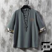 唐裝男短袖寬松加大碼胖子T恤中國風盤扣上衣服刺繡【左岸男裝】