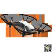 空拍機無人機 大疆技術 特洛Tello無人機航拍高清專業遙控小飛機玩具四軸飛行器 MKS薇薇