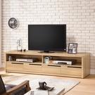 【森可家居】卡妮亞6.5尺電視櫃 10ZX371-2 長櫃 木紋質感 無印北歐風 MIT