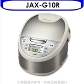 虎牌【JAX-G10R】6人份日本製電子鍋