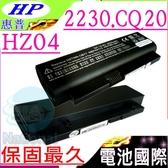 HP 電池-惠普 電池- HZ04,2230,2230B 2230S,CQ20,HSTNN-DB77 HSTNN-153C,HSTNN-XB77