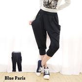 藍色巴黎 ★ 袋上一釦超彈性細軟冰絲寬鬆七分褲 飛鼠褲 休閒褲  哈倫褲【20822】