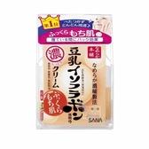 SANA 濃潤豆乳美肌滋養霜(50g)【小三美日】