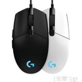 有線滑鼠羅技G102 有線RGB電競游戲滑鼠 背光機械宏編程筆記本電腦臺式USB 智慧e家