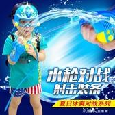 兒童背包水槍玩具打水仗抽拉式寶寶男孩打水仗噴水夏天對戰套裝 小確幸