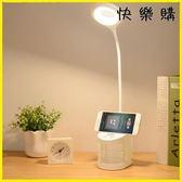 護眼檯燈 可充電式台燈護眼書桌LED筆筒檯燈