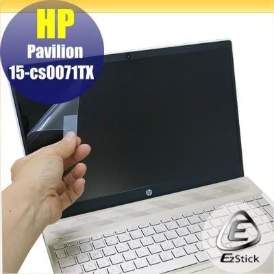 【Ezstick】HP Pavilion 15-cs0071TX 15-cs0073TX 靜電式筆電LCD液晶螢幕貼