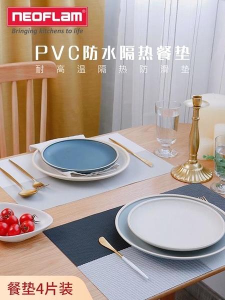桌墊   餐桌墊隔熱墊北歐西餐墊PVC家用餐盤碗墊子防燙墊歐式防水防滑墊【限時八折】