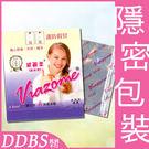 【DDBS】Viazome 佛願 威而柔 0.5ml 一入裝
