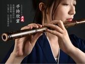 古風素笛紫竹笛子竹笛