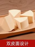粉撲三角粉撲美妝蛋小果凍海綿12片塊干濕兩用收納盒架子化妝球 coco