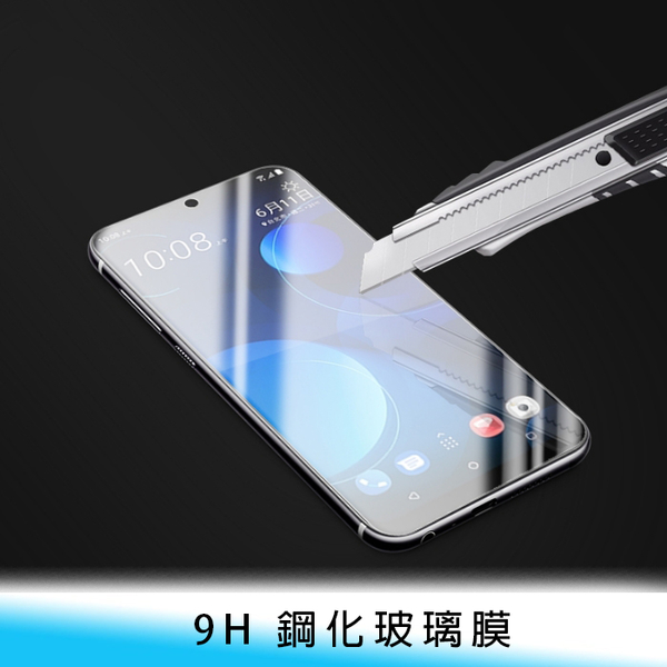 【妃航】9H/鋼化/2.5D iPhone SE 2020 4.7 半版 厚膠 玻璃貼/玻璃膜 防刮傷/防爆裂