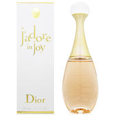 Dior迪奧 jadore in joy愉悅女性淡香水50ml【QEM-girl】