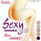 Sexy低腰 全透明柔膚褲襪-3雙入 彈性絲襪 台灣製 琨蒂絲