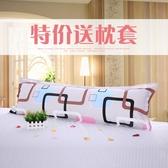可水洗雙人枕頭 1.2/1.5/1.8米長枕頭 情侶枕頭長枕芯 萬客居