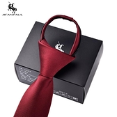 領帶 正裝懶人拉鏈領帶男黑色韓版結婚新郎窄易拉得免打結拉鏈式男士潮【快速出貨八折鉅惠】