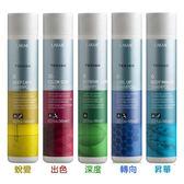 LAKME 萊肯 洗髮精 300ml【BG Shop】多款供選