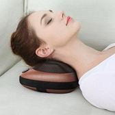 台灣現貨升級款18頭車/家多用充電款多功能按摩枕紅外線肩頸按摩腳底 腰椎按摩按摩枕頭
