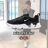 Nike 休閒鞋 Wmns RYZ 365 黑 白 孫芸芸 皮革 厚底 增高 百搭款 女鞋 【ACS】 BQ4153-003