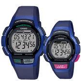 CASIO 卡西歐 運動慢跑情侶手錶 對錶-藍 WS-1000H-2A+LWS-1000H-2A