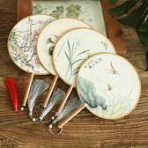 中國風宮扇折扇文藝復古圓扇子工藝禮品漢服舞蹈扇女式古典團扇子