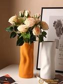 創意花瓶擺件居家插花簡約陶瓷裝飾花器輕奢擺設【小獅子】