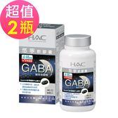 【永信HAC】悠寧軟膠囊(90粒/瓶)2入組