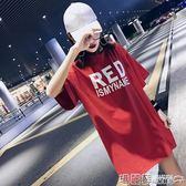 中大尺碼 超火的上衣短袖下衣失蹤風t恤女夏中長款韓版寬鬆bf潮大紅色靚 瑪麗蘇