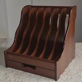 雜誌架 木質桌面文件架文件夾架書立架收納盒文件座整理框雜誌架 韓菲兒