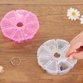 韓國便攜透明塑料小飾品耳釘首飾整理項鏈分格多格收納盒耳環盒子第七公社