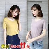 亮絲T恤女新款2020夏季韓版短袖冰絲針織V領打底衫ins寬鬆女上衣【果果新品】