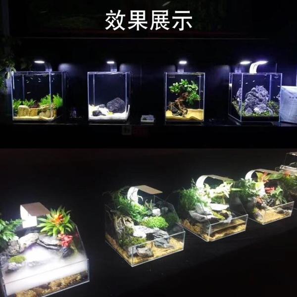魚缸燈LED燈水草缸燈魚缸照明燈迷你小夾燈水族箱