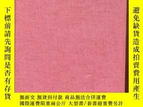 二手書博民逛書店hints罕見on household tasteY253406