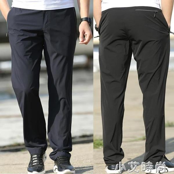 夏季薄款速干褲男彈力冰絲運動褲加肥加大碼胖子沖鋒褲戶外休閒褲 小艾新品